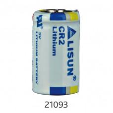 Reservbatteri - 3 Volt - CR2